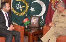 جنرال قمر جاوید باجوه شکرالله عاطف مشعل  226x145 - دیدار لوی درستیز اردوی پاکستان با سفیر جدید افغانستان در راولپندی