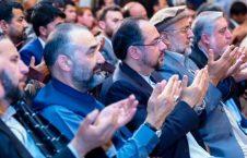 حزب جمعیت 226x145 - از حمایت ربانی از عبدالله تا چراغ سبز عطا به اتمر