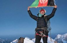 حنیفه  226x145 - اولین دختر افغان بر بالای بلندترین قله افغانستان