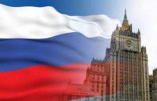 روسیه 226x145 - برگزاری دومین نشست سهجانبه امریکا، روسیه و چین با موضوع صلح افغانستان