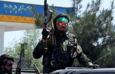 سلاح 226x145 - اعلامیه مهم وزارت امور داخله در پیوند به قانون اجازه حمل سلاح توسط افراد غیر دولتی