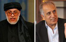 طالبان خلیل زاد 226x145 - انتقاد روزنامه بریتانیایی از مذاکرات بی نتیجه امریکا و طالبان
