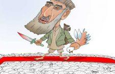 قصاب کابل 226x145 - تصویر/ قصاب رییسجمهور می شود!