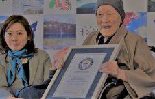 ماسادزو نوناکا 226x145 - پیرترین مرد جهان وفات یافت