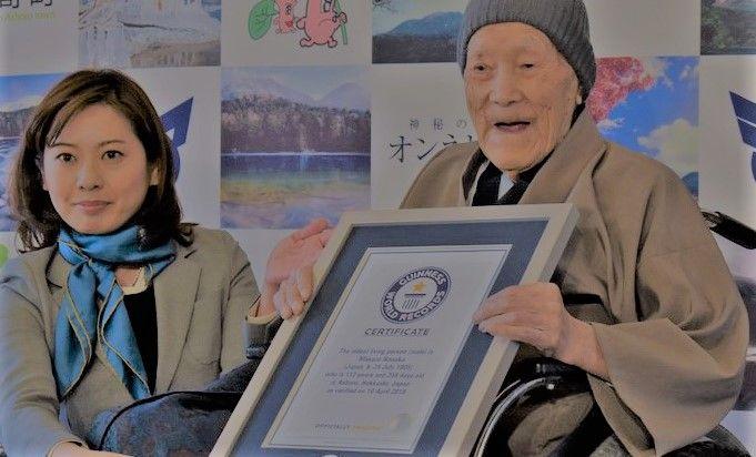 ماسادزو نوناکا - پیرترین مرد جهان وفات یافت