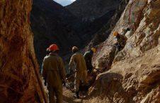 معدن 226x145 - امریکا و طالبان مسوول مرگ کارگران معدن طلای کوهستان