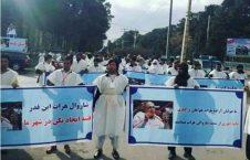 هرات1 226x145 - تصاویر/ جوانان کفن پوش خواهان برکناری شاروال هرات شدند