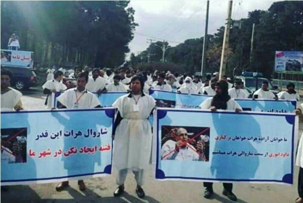 هرات1 - تصاویر/ جوانان کفن پوش خواهان برکناری شاروال هرات شدند