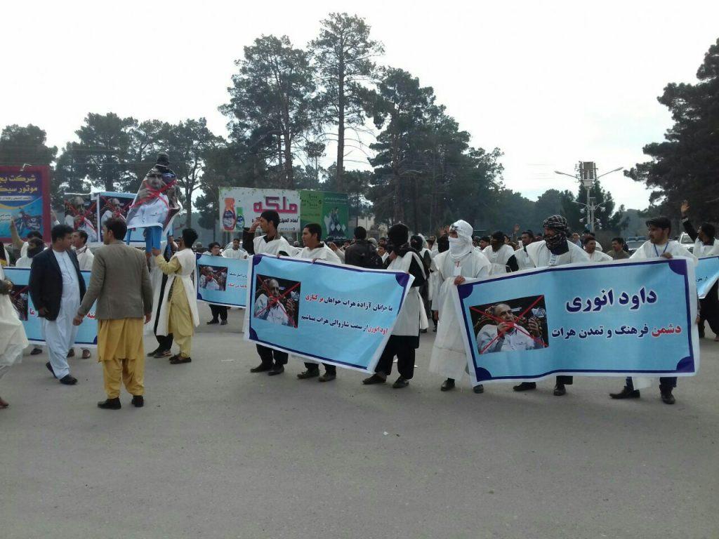 هرات3 1 1024x768 - تصاویر/ جوانان کفن پوش خواهان برکناری شاروال هرات شدند