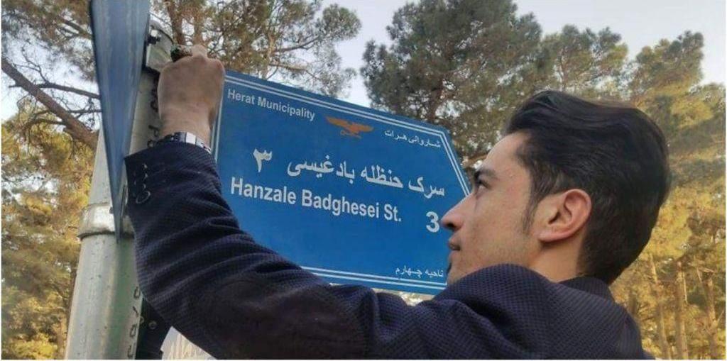 هرات3 1024x509 - جنجال شاروال هرات در فیسبوک بر سر ایران