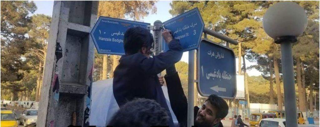 هرات4 1024x409 - جنجال شاروال هرات در فیسبوک بر سر ایران