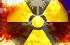 هستوی 226x145 - پیشینه پروژههای راکتی و هستوی عربستان سعودی
