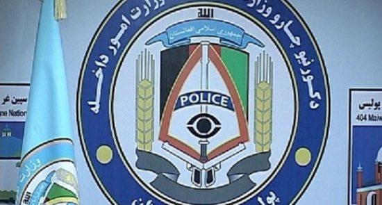 وزارت امور داخله 550x295 - اعلامیه وزارت امور داخله در پیوند حادثه تروریستی طالبان در کندهار