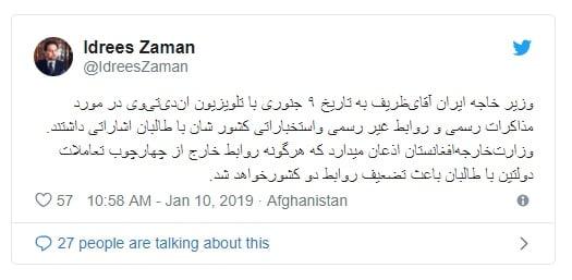 وزیر خاجه ایران - واکنش تند ادریس زمان به سخنان جواد ظریف