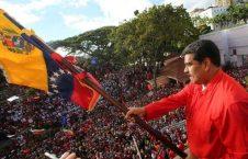 ونزویلا 4 226x145 - انتقاد نماینده کانگرس امریکا از سیاست های ترمپ علیه حکومت ونزویلا