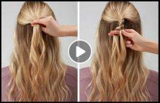 ویدیو آموزش تصویری مودل موهای دخترانه 226x145 - ویدیو/ آموزش تصویری مودل موهای دخترانه