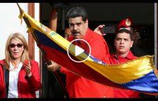 ویدیو اعلام قطع روابط ونزویلا امریکا 226x145 - ویدیو/ لحظه اعلام قطع روابط ونزویلا با امریکا