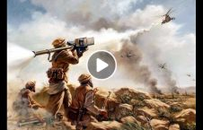 ویدیو/ افغانستان؛ گورستان امپراتوری ها