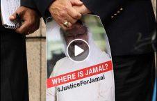 ویدیو جسد خاشقجی قونسولگری عربستان 226x145 - ویدیو/ نحوه انتقال جسد خاشقجی به قونسولگری عربستان