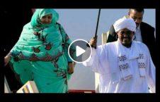 ویدیو رییس جمهور جمع طرفدار رقص 226x145 - ویدیو/ رییس جمهوری که در جمع طرفدارانش رقصید!