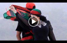 ویدیو نماهنگ سرود ملی آریانا سعید 226x145 - ویدیو/ نماهنگ بسیار زیبای سرود ملی با همخوانی آریانا سعید