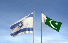 پاکستان اسراییل 226x145 - اسلام آباد و سیاست دو رویه!