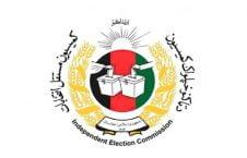 کمیسیون مستقل انتخابات 226x145 - اعتراض نامزدان انتخابات ریاست جمهوری به اقدام عجیب اشرف غنی در کمیسیون انتخابات