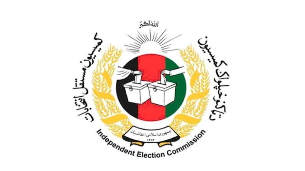 کمیسیون مستقل انتخابات - عزم کمیسیون مستقل انتخابات برای شناسایی افراد آلوده به فساد