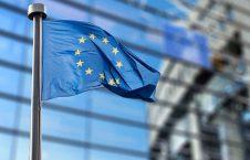 اتحادیه اروپا 226x145 - حمایت اتحادیه اروپا از جمهوری اسلامی افغانستان