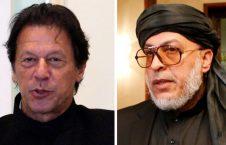 استانکزی عمران خان 226x145 - تغییر نقش پاکستان در مذاکرات صلح
