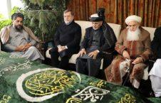 اشرف غنی 226x145 - وداع رییسجمهور غنی با پیکر مرحوم حضرت صبغتالله مجددی
