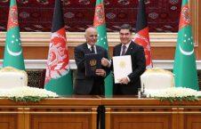 افغانستان و ترکمنستان 226x145 - امضاء معاهده مشارکت استراتیژیک میان افغانستان و ترکمنستان