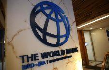 بانک جهانی 226x145 - کمک های بلاعوض بانک جهانی در راه است