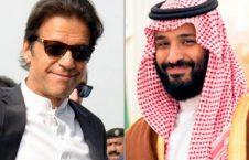 بن سلمان عمران خان 226x145 - دیدار صدراعظم پاکستان با ولیعهد عربستان سعودی