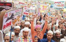 تظاهرات باشنده گان هند 226x145 - تصاویر/ تظاهرات باشنده گان هند علیه سفر بن سلمان