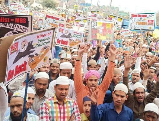 تظاهرات باشنده گان هند - تصاویر/ تظاهرات باشنده گان هند علیه سفر بن سلمان