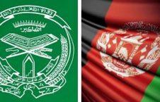 جمعیت اسلامی حکومت 226x145 - حمایت حزب جمعیت اسلامی از رهبری حکومت در مذاکرات صلح