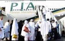 حجاج پاکستانی 226x145 - دامی برای حجاج پاکستانی!