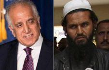 خلیل زاد ملا برادر 226x145 - سیگار: توافق واشینگتن با طالبان منجر به برقراری صلح نمی شود