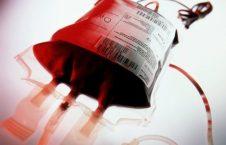خون 226x145 - زنان هراتی خون اهدا کردند