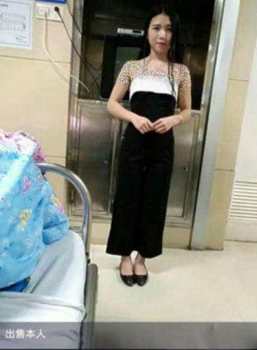 دختر 2 - دختری جوان و زیبا که خود را به حراج گذاشت + عکس