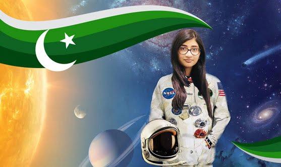 راضیه امیر - دختر ۱۲ ساله پاکستانی کارآموز ناسا میشود