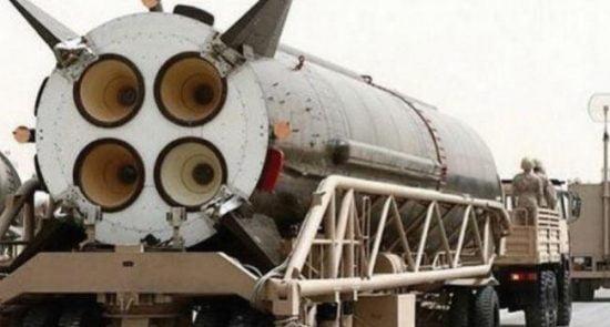 راکت باستیک 550x295 - ساخت راکتهای بالستیک در عربستان سعودی