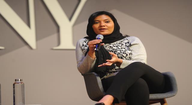 ریما بنت بندر بن سلطان3 - تصاویر/ نخستین سفیر زن عربستان در امریکا