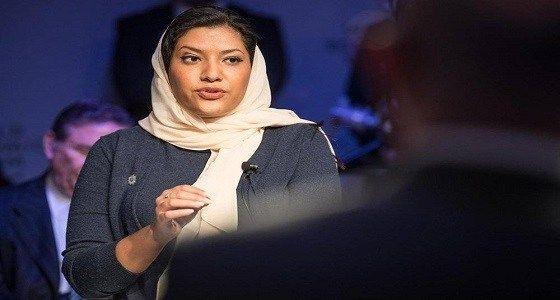 ریما بنت بندر بن سلطان4 - تصاویر/ نخستین سفیر زن عربستان در امریکا