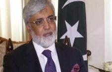 زاهد نصرالله 226x145 - ادعای عجیب سفیر پاکستان در پیوند به پروسه صلح افغانستان!