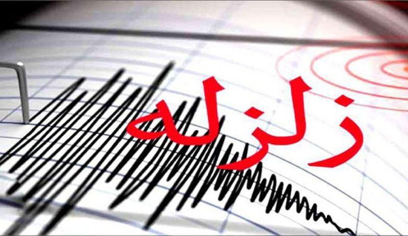 زلزله - وقوع یک زلزله ۷/۵ ریشتری در روسیه