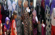 زن 226x145 - داعش 200 خانواده سوری را محاصره کرده است