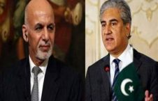 شاه محمود قريشى اشرف غنی 226x145 - واکنش شدید پاکستان به اظهارات اخیر رییس جمهور غنی