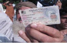 شناختی کارت  226x145 - برخورد شدید با پاکستانی هایی که خود را افغان جا زده اند!